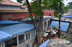 位于北京市东城区南池子大街皇史宬南院内近600平方米的违建开始被拆