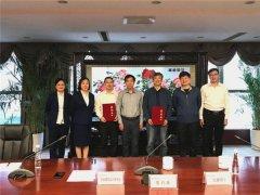交通银行常州新区支行负责人与江苏华源建筑设计研究院签署《全面战
