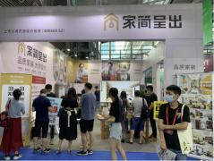 第17届深圳名品家博会在福田会展中心盛大开展