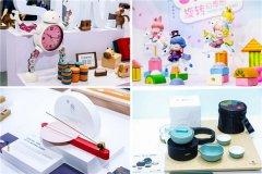 深圳礼品展 以全球视野践行和推动礼业品质化、品牌化、原创化