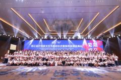 中国最具活力的设计师协会-湛江设计力量携手光益地板联合打造的湛江