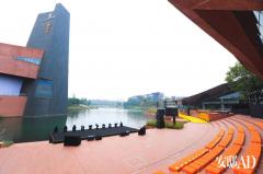 《安邸AD》发布AD100 YOUNG榜单 2020中国最具影响力100位建筑和室内设计新