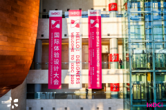 万众瞩目,期盼来年再会——IXDC2020国际体验设计大会圆满闭幕