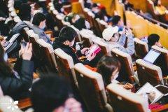 设计先锋盛典·想象触手可及——聚焦IXDC 2020专题峰会