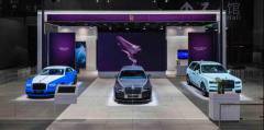 诠释Bespoke高级定制造诣 劳斯莱斯汽车携全球首发车型隆重亮相2021上海