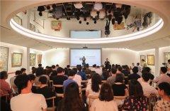 受邀参加沙龙活动,尤安设计诠释未来绿色商业综合体新业态